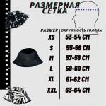 Панама Рatent Black
