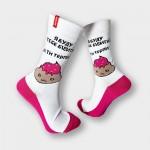 """Шкарпетки Авокадо """"Я буду тебе бісити, а ти терпи"""""""