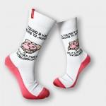 """Шкарпетки """"В нас з тобою любов та ласка, як у хлєбушка з ковбаской"""""""