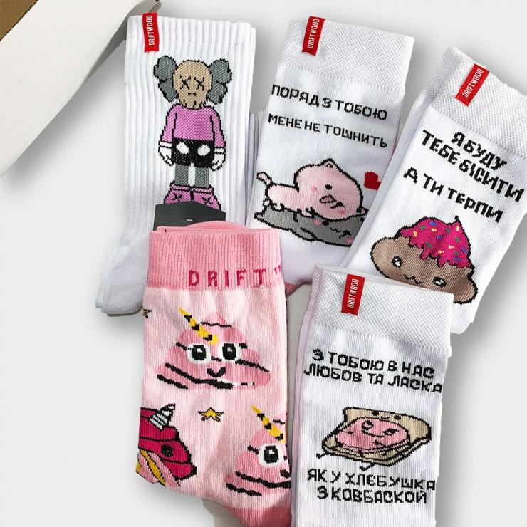 """""""Pink and White"""" Подарочный набор из 5 пар носков"""