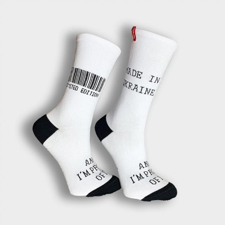 Носки Made in Ukraine