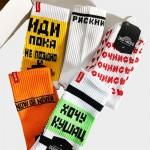 """""""Cловарный набор"""" Подарочный набор из 5 пар носков"""